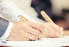 تصویر از دفاتر ازدواج و ثبت اسناد شیفتی شدند