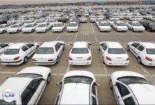 تصویر از واکنش تعزیرات به شایعه توقف رسیدگی به پروندههای تخلف خودروسازان
