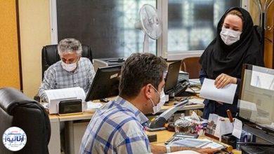 تصویر از ابلاغیه استانداری تهران درباره نحوه حضور کارمندان در ادارات