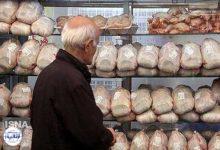 تصویر از افزایش قیمت مرغ در بازار؛ هر کیلو ۳۳ هزارتومان!