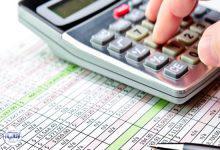 تصویر از معافیت ماهانه مالیات حقوق در سال آینده 4 میلیون تومان شد