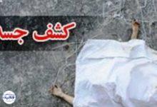 تصویر از معمای جنایی بقایای جسد یک زن در شیراز