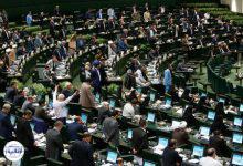 تصویر از طرح دوفوریتی مجلس برای خروج از پروتکل الحاقی